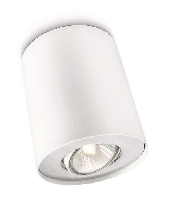 philips myliving pillar singel spot hvit. Black Bedroom Furniture Sets. Home Design Ideas